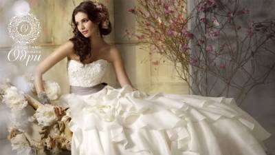 780e0c99d690f6 Весільні салони - Наречена