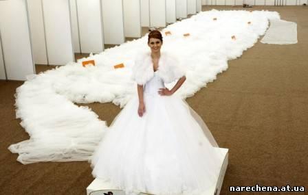 Найдовша весільна сукня